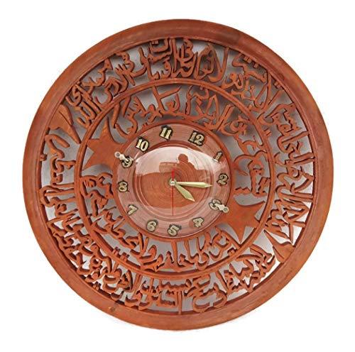 Islamic Wooden Wall Clock Ayatul Kursi Al-Quran Handmade Carving Vintage Design House Decore Muslim Gift ()