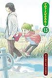 Yotsuba&!, Vol. 13