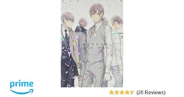 JAPAN NEW Rihito Takarai Boys Love manga 10 Count vol.5 Limited Edition