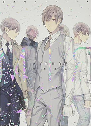 Ten Count Rihito Takarai Illustrations art book MIRROR