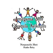 Amagama Ami Okuqala Ayikhulu