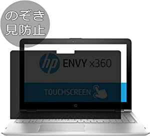 """Synvy Privacy Screen Protector Film for HP Envy x360 m6-ar000 / ar004dx 15.6"""" Anti Spy Protective Protectors [Not Tempered Glass]"""