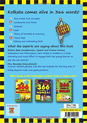 Buy 366 Words in Kolkata Vocabulary GK and Activity Book for