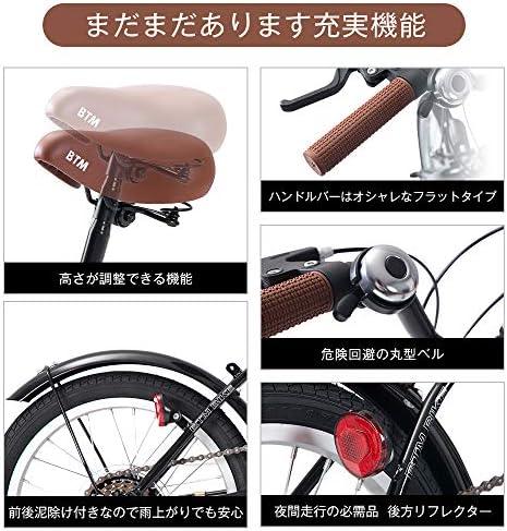 BTM6段变速16inch折叠自行车