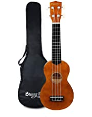 Strong Wind Soprano Ukulele 21 inch Beginer Ukulele Brown