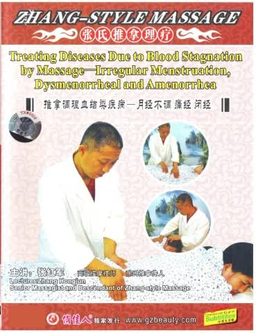 Treating Diseases Due to Blood Stagnation by Massage-Irregular Menstruation, Dysmenorrheal and Ameno(English Subtitled)