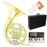 LAGRIMA Single Key of F/Bb French Horn Brass w/Tuner, Care Kit for Beginner