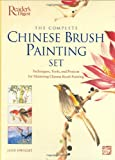The Complete Chinese Brush Painting Set, Reader's Digest Editors, 0762104775