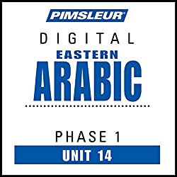 Arabic (East) Phase 1, Unit 14
