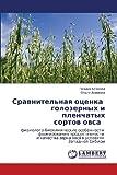 Sravnitel'naya Otsenka Golozernykh I Plenchatykh Sortov Ovsa, Kozlova Galina and Akimova Ol'ga, 3659274992