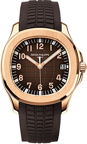Patek Philippe Aquanaut Brown Dial 18k Rose Gold Brown Rubber Automatic Mens Watch 5167R-001 (Patek Philippe Gold Dial)