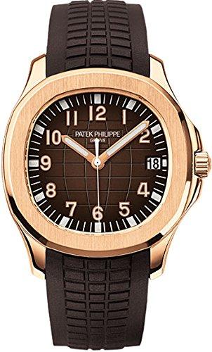 Patek Philippe Aquanaut Brown Dial 18k Rose Gold Brown Rubber Automatic Mens Watch 5167R-001 (Philippe Dial Gold Patek)