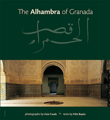 Alhambra of Granada by Triangle Postal