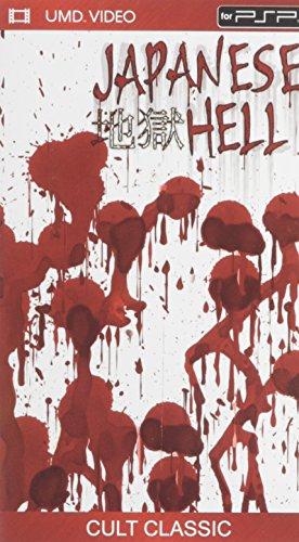 - Japanese Hell [UMD for PSP]