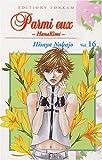 Parmi eux - Hanakimi Vol.16