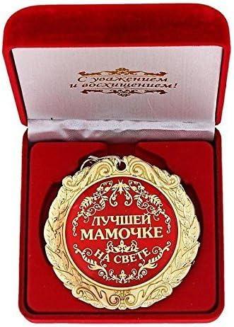 Unbekannt Medalla en caja de regalo la mejor mamá en el mundo ruso Sucedáneo de cumpleaños: Amazon.es: Hogar