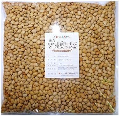1 kg de soja tostada suave interno granos de fuerza aditivo libre