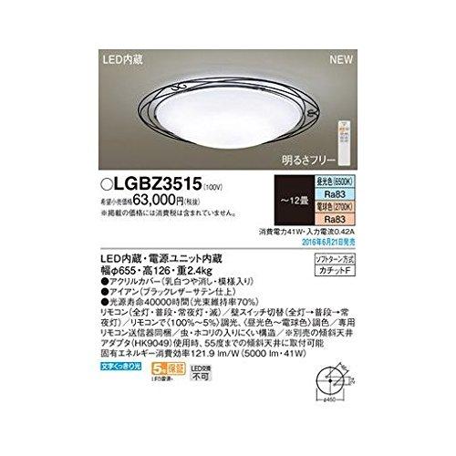 CW45020 LEDシーリング洋風調色丸型12畳 B06XCCXWCT