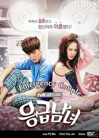 Emergency Couple Korean Drama All Zone Dvd  Discs Complete  Episodes