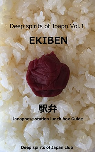 EKIBEN: Japanese station lunch box guide (Deep spirits of Japan Book 1) by Deep spirits of Japan club