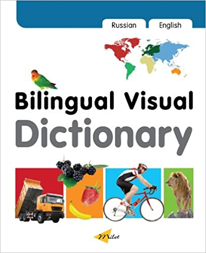 Milet Bilingual Visual Dictionary English–Russian