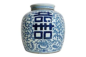 """Blue and White Porcelain Double Happiness Flat Top Ginger Jar 9"""""""