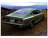 1974 Mitsubishi Colt Galant GTO 2000 Factory Photo