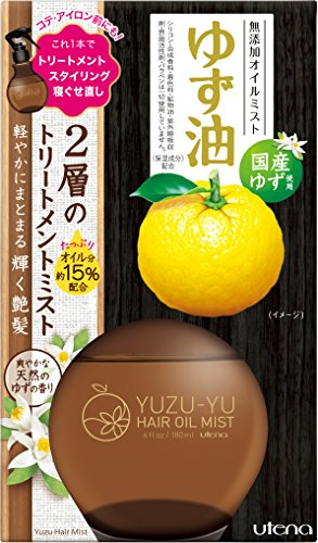 Yuzu Oil No Additives Oil Mist - 180ml