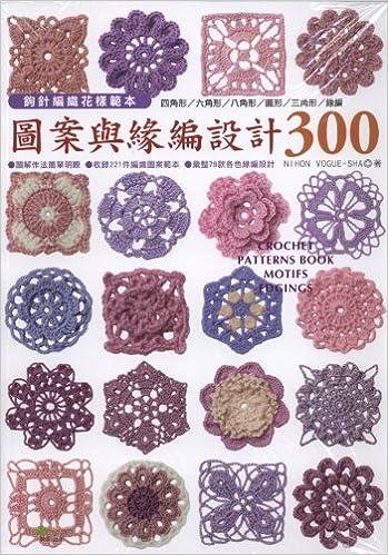 Japanisches Handwerk Buch \