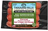Uncured Hickory Smoked Beef 'n Pepper Jack Sausage (8 units @ 12 oz)