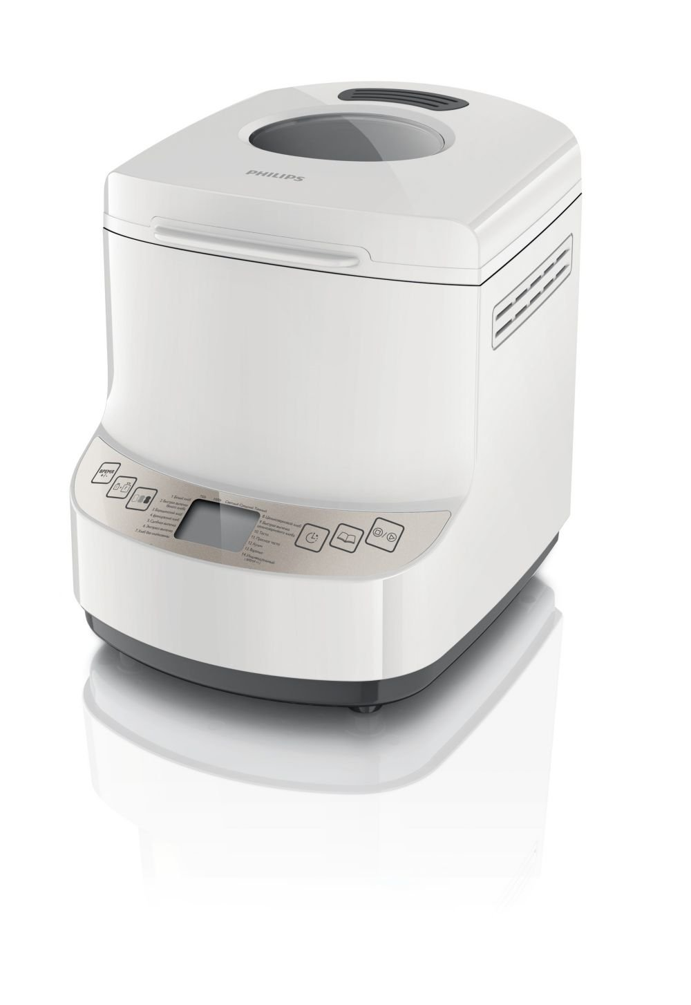 Philips Viva Collection HD9045/30 Blanco - Panificadora (Blanco, 1 kg, 750 g, 13 h, Tocar, LCD): Amazon.es: Hogar