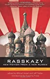 Rasskazy, , 0982053908