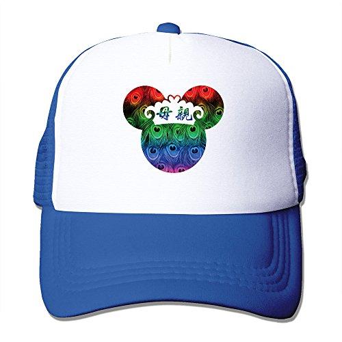 Unisex Chinese Character Mother Fashion Mesh Hat - Pics Girls Nylon