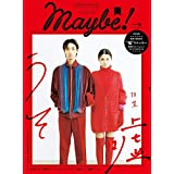 Maybe! サムネイル