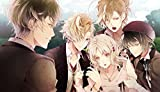 DIABOLIK LOVERS GRAND EDITION limited edition booking privilege (drama CD) - PS4