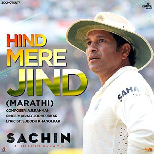 Sachin - A Billion Dreams full marathi movie download