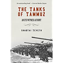 The Tanks of Tammuz