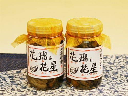 の オイル 漬け 牡蠣 牡蠣のオイル漬けレシピ!残ったオイルの活用方法も紹介 にぎりっ娘。の公式サイト