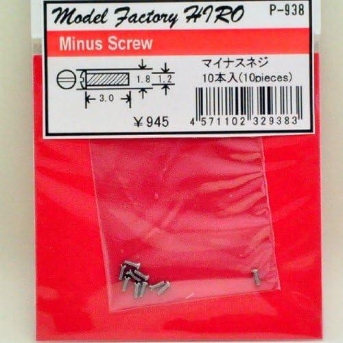 【モデルファクトリー ヒロ】 P938 マイナスネジ (10本入り)
