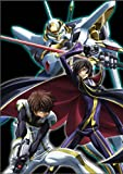 Code Geass: Lelouch of the Rebellion, Vol. 7
