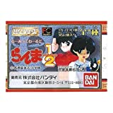 HG series Lou Mick World Ranma 1/2 Gashapon Saotome Ranma single item