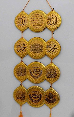 Islamic Muslim plastic wall frame / Home decorative # 1707 by Nabil's Gift Shop