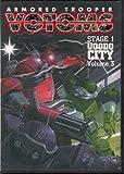Armored Trooper Votoms, Stage 1: Uoodo City, Vol. 3