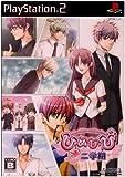 Himehibi: New Princess Days!! Zoku! Ni-Gakki [Japan Import]