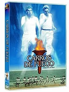 Carros de fuego [DVD]