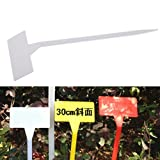 Jocestyle 50 Pcs Plastic Nursery Garden Labels Plant T-type Upturned Tags Markers (White)