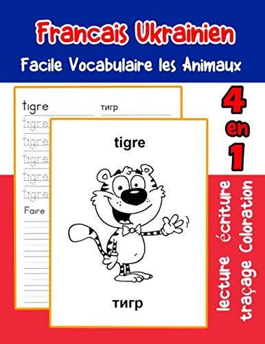 Francais Ukrainien Facile Vocabulaire les Animaux: De base Français Ukrainien fiche de vocabulaire pour les enfants a1 a2 b1 b2 c1 c2 ce1 ce2 cm1 cm2 ... une image en francais) (French Edition) -