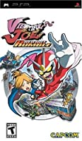 Viewtiful Joe Red Hot Rumble by Capcom
