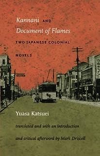 Amazon com: Reading Colonial Japan: Text, Context, and Critique