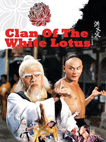 Clan of the White Lotus (1980) (Movie)